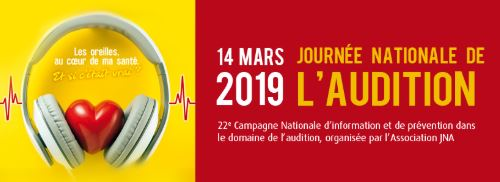 logo journée nationale de l'audition 14 mars 2019