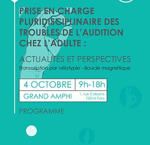 Journée scientifique la prise en charge pluridisciplinaire des troubles de l'audition chez l'adulte le 4 octobre 2019 9h-18h à Paris
